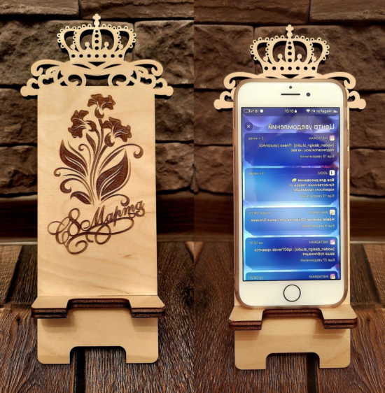 Laser Cut Smart Phone Stand Template With Crown And Engraving Free Vector