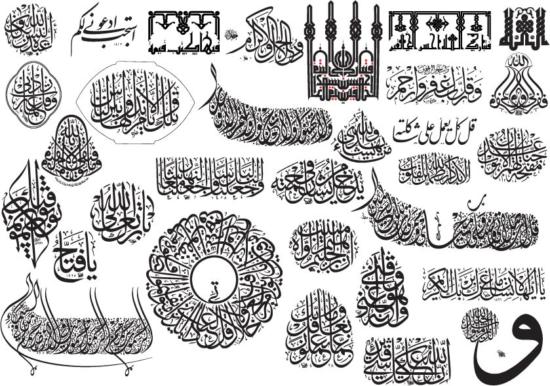 Arabic Calligraphy Vectors Free Vector