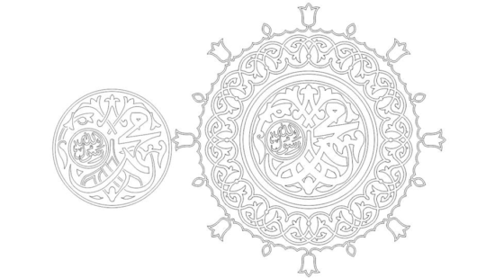 Arabic Calligraphy in Islamic Words DXF File