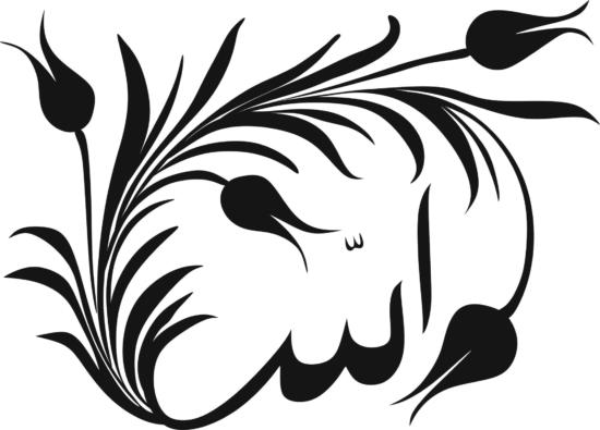 Arabic Calligraphy Of The Word Allah Vector Art jpg Image